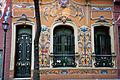 Carlos Gardel House 01.jpg