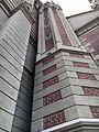 Catedral de San Isidro detalle de su fachada.jpg