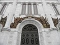 Cathédrale du Christ-Sauveur (5).jpg