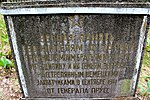 Cemetery of the Jews killed by nazis 22.09.1941 in Talka - General Pruss.JPG