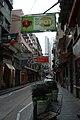 Central, Hong Kong - panoramio - jetsun (9).jpg