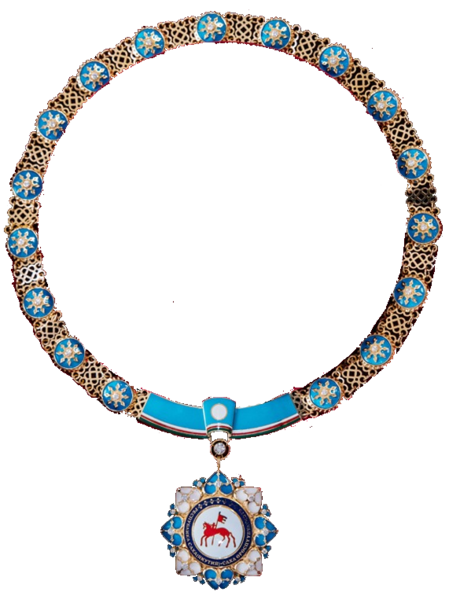 Ceremonial Badge of the Head of the Sakha Republic.png