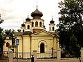Cerkiew prawosławna (Chełm).JPG