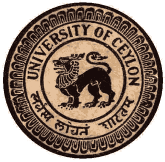 University of Ceylon -  University of Ceylon shield