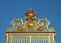 Château de Versailles au lever du soleil en 2013 13.jpg