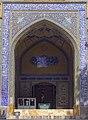 Chahar Bagh School مدرسه علوم دینی چهارباغ اصفهان 01 (cropped-01).jpg