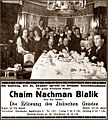 Chaim Nachman Bialik in Bielsko 1931.jpg