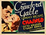 Chained lobby card.jpg