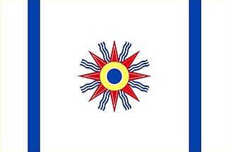 Assyrian flag - Image: Chaldean Flag