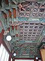 Changdeokgung Palace Oct 2014 044.JPG