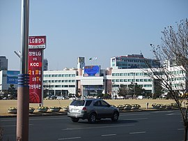 Changwon City Hall.jpg