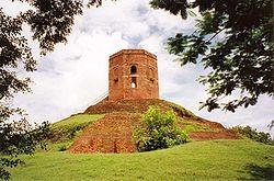 Budizam 250px-Chaukhandi-Stupa