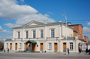 Taganrog Theatre - Image: Chekhov Theater 2007