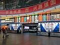 Chengdu Station (14772022107).jpg