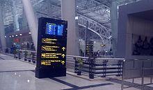 Chennai International Airport - Wikipedia