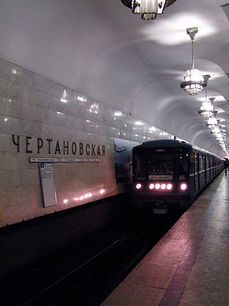 Chertanovskaya - Arriving train on the platform