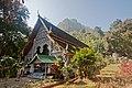 Chiang Dao caves (11899731875).jpg
