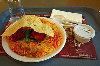 Chicken tikka - Image: Chicken tikka biryani