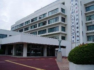 Chigasaki, Kanagawa - Chigasaki City Hall