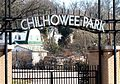 Chilhowee-park-entrance-tn1.jpg