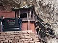 China - Hanging Temple 3 (135937840).jpg