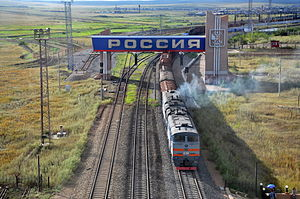 China–Russia border - Image: China Russia Railway