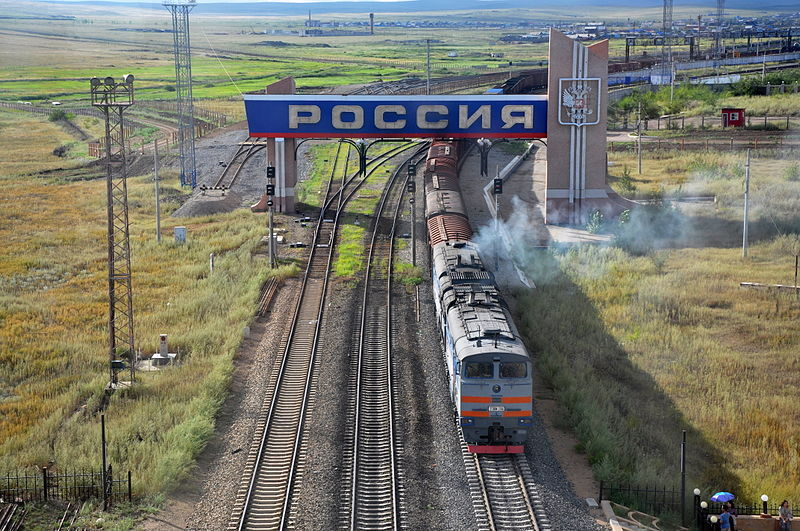 File:China - Russia Railway.jpg