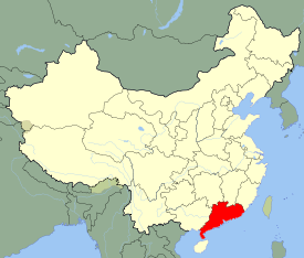 Guangdong is highlighted on this map