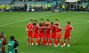 China national football team - Image: China national football team 06 JUN 2008 AN Zstad