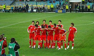 China national football team - Image: China national football team 06 JUN 2008 AN Zstad