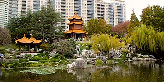 Chinese Garden of Friendship - Image: Chinese Garden of Friendship (looking back at city)