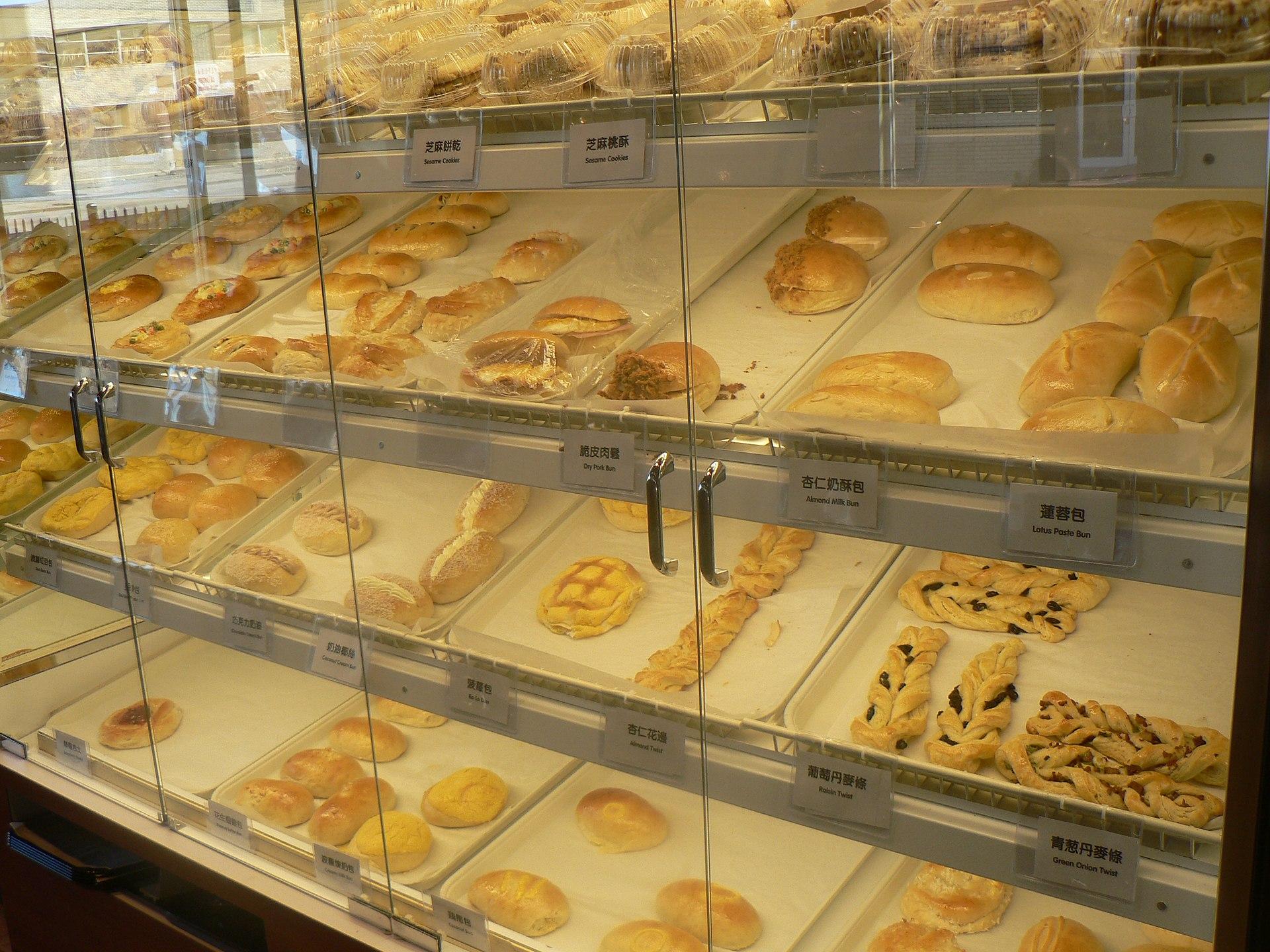 La Luna Bakery And Cafe