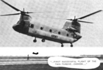 Chinook first successful flight.png