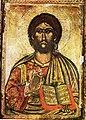 Christ Icon from the Rozhen Monastery Church 17 Century.jpg