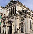 Church Messina Chiesa di San Antonio.jpg