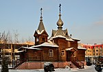 Church of Holy Trinity in Korolyov (wooden building).jpg