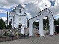Church of Saint Michael the Archangel in Smarhoń 02.jpg