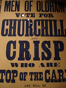 220px-Churchillelectionposteroldham