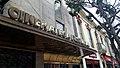 Cinemateca Distrital de Bogotá.jpg