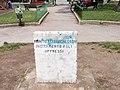 Cippo in ricordo della strage nazista di acerra.jpg