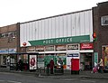 Cleethorpes Post Office - geograph.org.uk - 279982.jpg