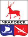 Coat of Arms of Chkalovsk (Nizhny Novgorod oblast).png