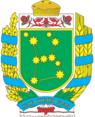 Coat of Arms of Haivoronsky raion in Kirovograd oblast.png