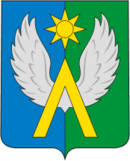 Coat of Arms of Lukhovitsy (Moscow oblast).png