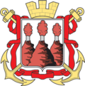 Coat of Arms of Petropavlovsk-Kamchatsky (N2).png