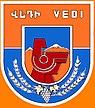 Coat of Arms of Vedi.jpg