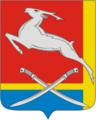 Coat of Arms of Yuzhnouralsk (Chelyabinsk oblast).png