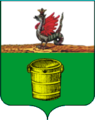 Coat of arms of Cistopol.png