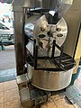 Coffee bean toaster in a coffee shop in Coyoacan, Mexico City.jpg