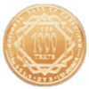 Coin of Kazakhstan 0243.png